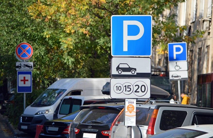 Договор аренды места паркинга в жилом доме